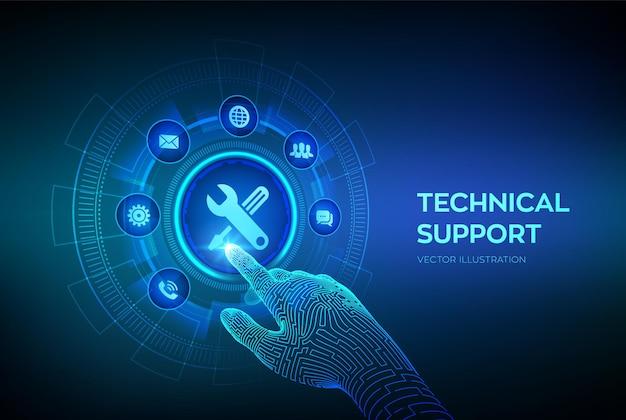 기술적 지원. 고객 지원. 기술 지원. 고객 서비스, 비즈니스 및 기술 개념. 디지털 인터페이스를 만지고 로봇 손.