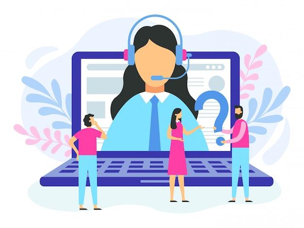 技術サポート。女性ホットラインオペレーター、カスタマーサポートコールセンター、オンラインアドバイスサービスイラスト