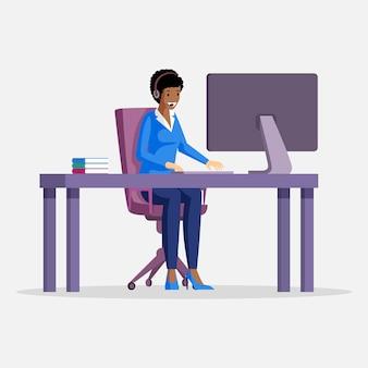 テクニカルサポート、バーチャルオフィス、またはアウトソーシングの概念。
