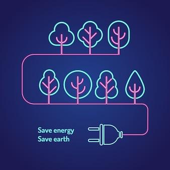 Технологическая концепция экологии с буквами