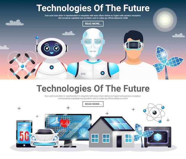 미래의 수평 배너 기술