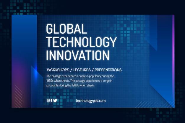 Шаблон баннера технологии и будущего