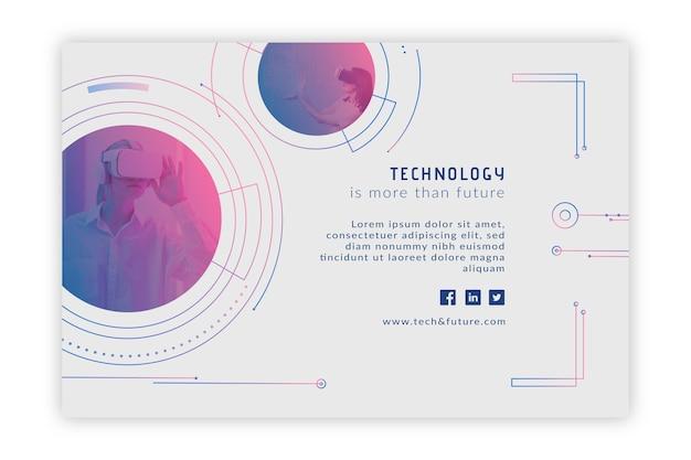 기술 및 미래 배너 서식 파일