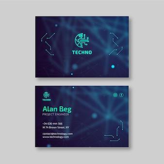 Технологии и визитная карточка будущего