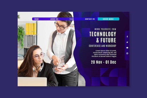 テクノロジーと将来のビジネスランディングページのwebテンプレート