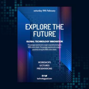 テクノロジーと将来のチラシテンプレート