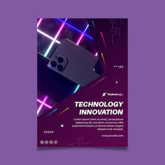 Технологии и будущее флаер вертикаль