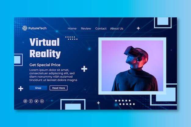 기술과 미래의 방문 페이지