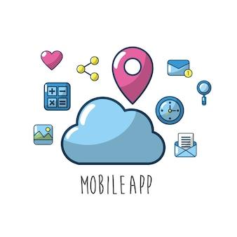 기술 앱 연결 미디어 서버