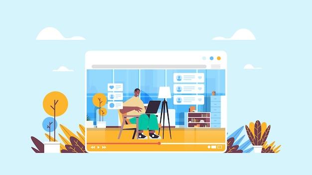 노트북 녹화를 사용하는 기술 블로거 온라인 비디오 블로그 라이브 스트리밍 블로깅 개념 남자 웹 브라우저 창에서 블로거 거실 인테리어 수평
