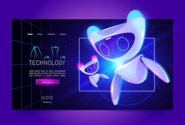 Technology cartoon web banner artificial intelligence robot at neon glowing hud