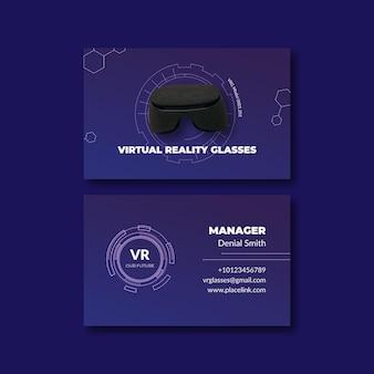 Technology & future horizontal business card template