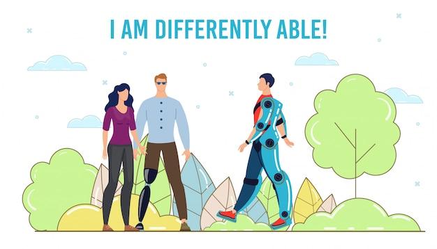 障害者のための技術革新