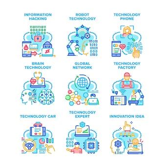 技術ネットワークセットアイコンベクトルイラスト。テクノロジーカーと電話、ロボットとハッキング情報、脳の革新のアイデアと開発、工場生産と専門家のカラーイラスト