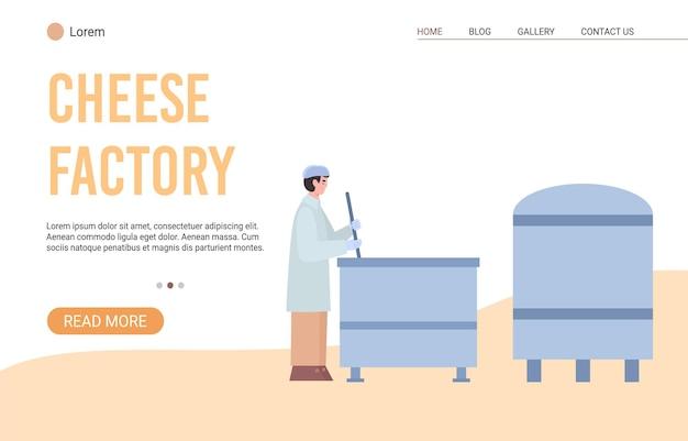 우유 공장 벡터 일러스트 레이 션에 치즈 생산의 기술 과정