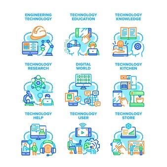 技術研究セットアイコンベクトルイラスト。教育と知識、研究とエンジニアリング技術、電気店と技術キッチン。デジタルワールドカラーイラスト