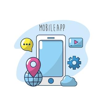 기술 스마트 폰 앱 연결 서버