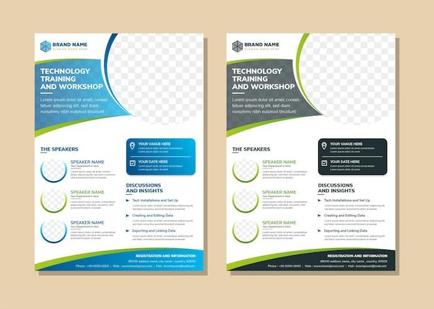 Технологическое обучение и шаблон дизайна флаера мастерской. обведите пространство для фото. зеленый и синий цвет