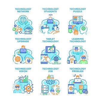 技術アップグレードセットアイコンベクトルイラスト。学生の学習技術とネットワークの問題解決、ビジョンと仕事、タブレットデバイスとパズルゲーム。カラーイラストの開発とテスト