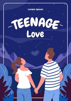 10代の愛フラットテンプレート。若いカップルのための週末のレジャー