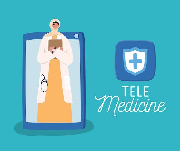 Tele medicine card