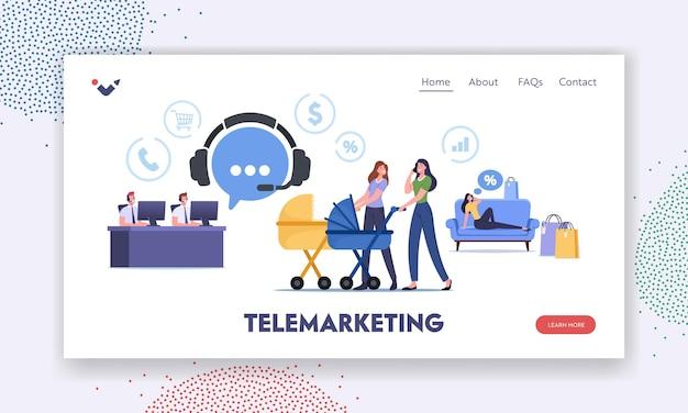 Шаблон целевой страницы покупки телемаркетинга. молодые женщины, гуляющие с детскими колясками, звонят в службу поддержки клиентов, чтобы заказать товары. персонажи работают в отделе обслуживания клиентов. мультфильм люди векторные иллюстрации