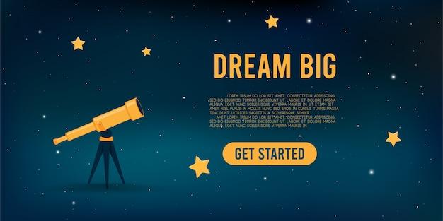 望遠鏡と夜の星空