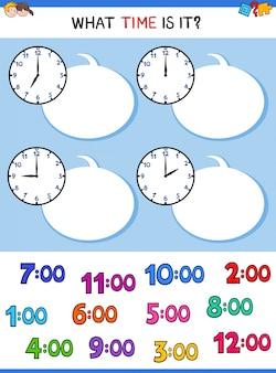 말하는 시간 시계 얼굴 교육 게임