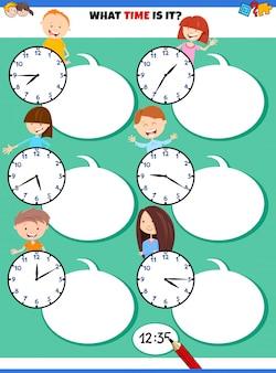 어린이 캐릭터와 함께하는 시간 교육 과제