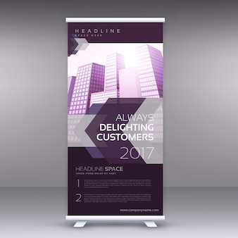 現代的な紫色の立ち見客、ビジネスプレゼンテーション用のバナーデザインtemaplateをロールアップ