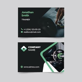 Шаблон абстрактной визитки с фото