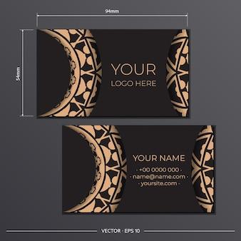 Шаблон черные презентабельные визитки. декоративные орнаменты визиток, восточный узор, иллюстрации.