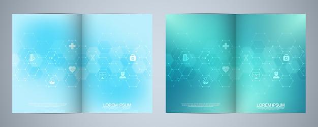 テンプレートパンフレットまたはカバー、本、チラシ、医療アイコンと記号。ヘルスケア、科学、医学の技術コンセプト。