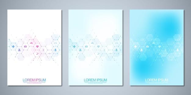 テンプレートパンフレットまたは表紙、ページレイアウト、チラシデザイン。ヘルスケアビジネス、イノベーション医学、薬局、テクノロジーのコンセプトとアイデア。フラットなアイコンと記号で医療の背景。