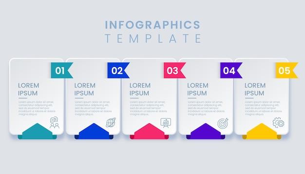 5つのオプションまたはステップを含むテンプレートビジネスインフォグラフィック