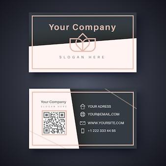 Шаблон классической визитной карточки.