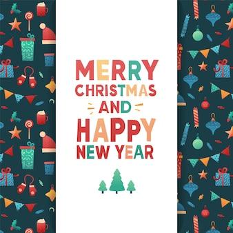 크리스마스 제공을위한 템플릿 디자인 배너