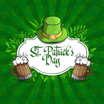 聖パトリックの日のテンプレートデザインバナー、ロゴ、サイン、ポスター。漫画のスタイルの帽子、ビール、植物。