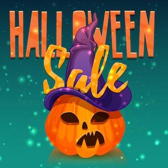 Шаблон дизайна на хэллоуин со скидкой оформление тыквы и волшебная шляпа ведьмы на хэллоуин предложение баннер хэллоуин продажа