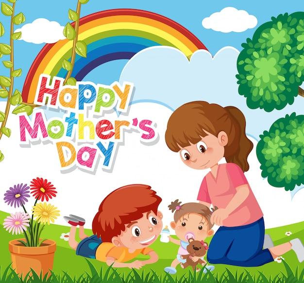 Шаблон дизайна для счастливого дня матери с мамой и детьми