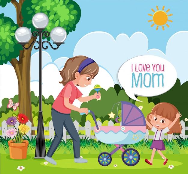 공원에서 엄마와 아이들과 함께 행복한 어머니의 날을위한 템플릿 디자인