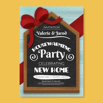 新築祝いのパーティの招待状のテンプレートデザイン