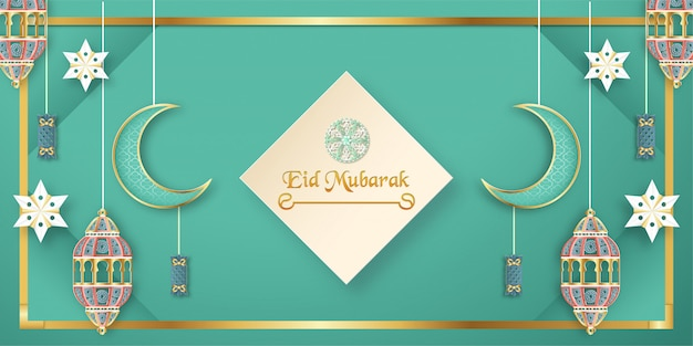 Template for eid mubarak on green and gold