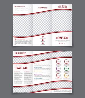 赤い波状の要素を持つテンプレート折りたたみパンフレット。三重折りパンフレットのデザイン