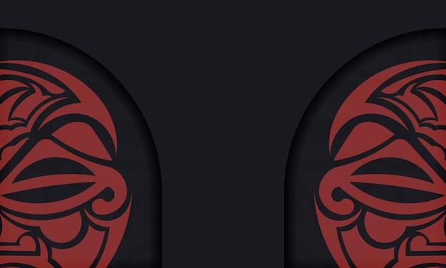폴리제니안 스타일 장식에 얼굴이 있는 엽서의 인쇄 가능한 디자인을 위한 템플릿입니다. 로고에 대한 신들의 마스크가 있는 검은색 벡터 배너.