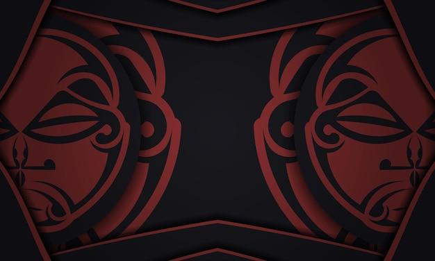 Шаблон для печатного дизайна открытки с изображением лица в орнаменте в полизенском стиле. черное знамя с маской орнаментов богов Premium векторы