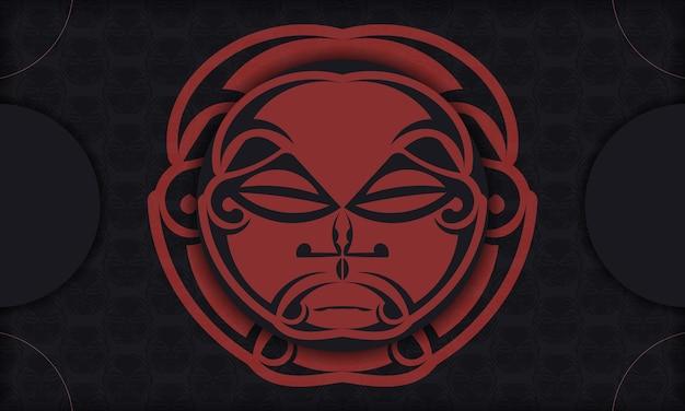 ポリゼニアンスタイルの装飾品の顔を持つはがきの印刷可能なデザインのテンプレート。神々の装飾品のマスクと黒のバナー