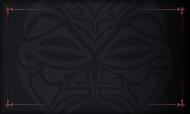 폴리제니안 스타일의 장식품에 얼굴이 있는 엽서의 인쇄 가능한 디자인을 위한 템플릿입니다. 신들의 마스크가 있는 검정 벡터 배너와 텍스트 및 로고를 위한 장소.