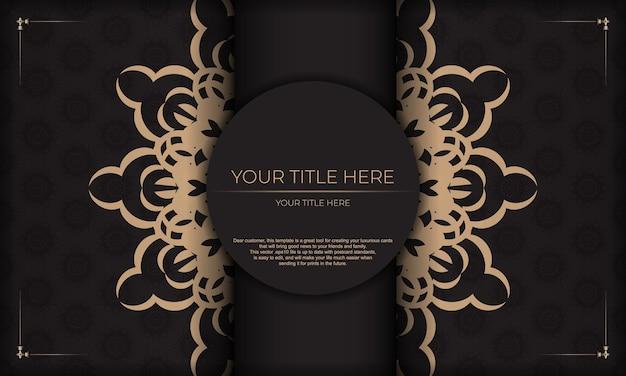 고급스러운 장식이 있는 초대장의 인쇄 가능한 디자인을 위한 템플릿입니다. 그리스 빈티지 장식품과 디자인을 위한 장소가 있는 검정색 배경.