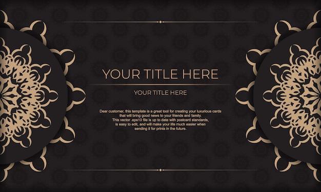 고급스러운 장식이 있는 초대장의 인쇄 가능한 디자인을 위한 템플릿입니다. 그리스 장식이 있는 검은색 벡터 배너와 텍스트 아래에 배치합니다.